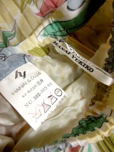 画像3: 花柄 プリーツ HANAI YUKIKO 長袖 昭和レトロ 国産古着 レトロセットアップ 【4470】