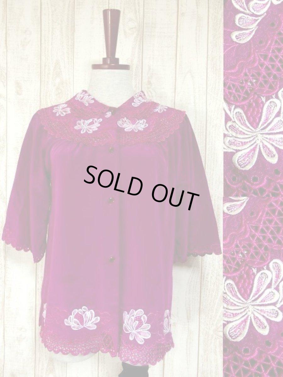 画像1: お花透かし編み刺繍レース 稀少パープルカラー ボリュームある袖も可愛い ヨーロッパ古着 ヴィンテージ刺繍ブラウス【4497】 (1)
