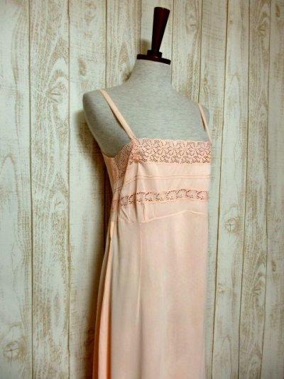 画像1: ヨーロッパ古着 ワンピースにはもちろん♪重ね着にも便利で可愛い!!ヨーロッパスリップドレスワンピース Pink