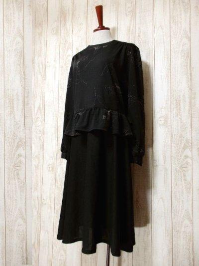 画像1: イギリス製 花柄 ウエストフリル切り替えし ブラック 長袖 レトロ 上品 ヨーロッパ古着 ヴィンテージドレス 【5181】