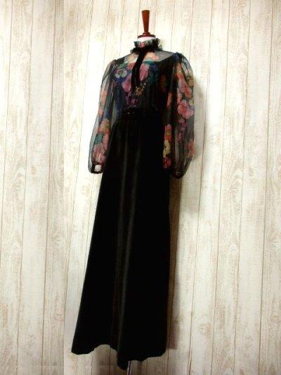 画像1: ヨーロッパ古着 上質の逸品!!花柄ベロア×切り替えし×大人クラシカル!!!首元フリル×リボンデザイン♪ 華やか大人可愛いヴィンテージドレス パーティースタイルにもおすすめ ベルトSET