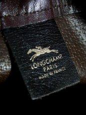 画像5: 巾着型 フランス製 レザー ダークブラウン レディース ヴィンテージ ショルダー 鞄 バッグ【6547】 (5)