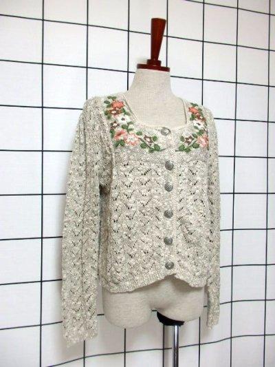 画像1: ヨーロッパ古着 チロルニットカーディガン 花模様編み コットン×アクリル フォークロア
