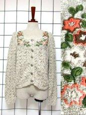画像1: ヨーロッパ古着 チロルニットカーディガン 花模様編み コットン×アクリル フォークロア (1)