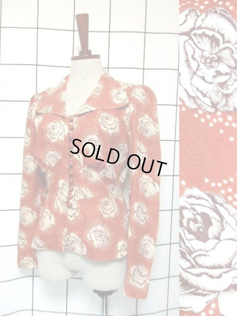 画像1: 薔薇柄 大きな襟 レトロ ヨーロッパ古着 ヴィンテージジャケット【2586】 (1)