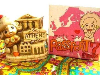 画像2: パスポートセブン 人形ちょきん箱【42】