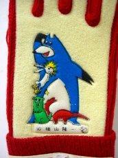 画像1: デットストック 7歳〜8歳お子さま用レトロ手袋【801】 (1)
