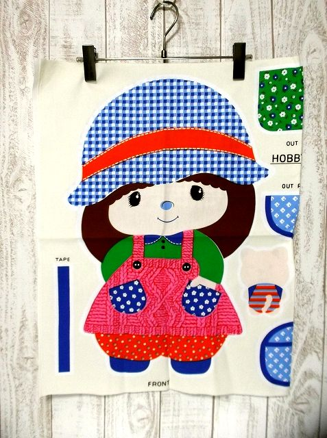 画像1: 70'sDead Stock Fabric タペストリー2 女の子【2366】 (1)