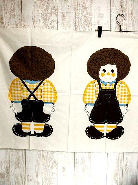 画像1: 70'sDead Stock Fabric タペストリー4 チェック×カントリー【2365】 (1)