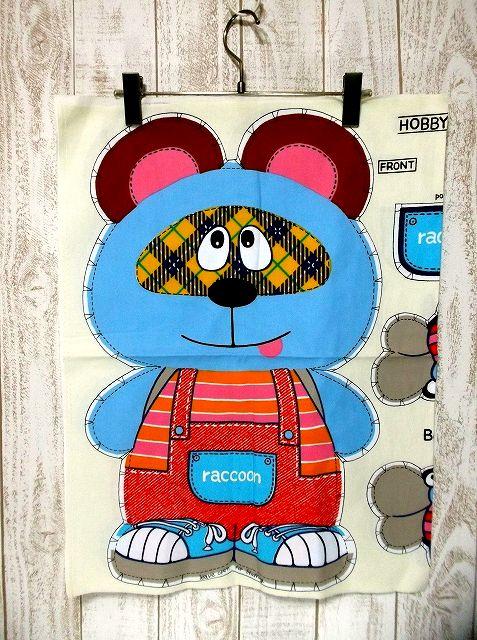 画像1: 70'sDead Stock Fabric タペストリー5 チェック×ボーダー【2367】 (1)