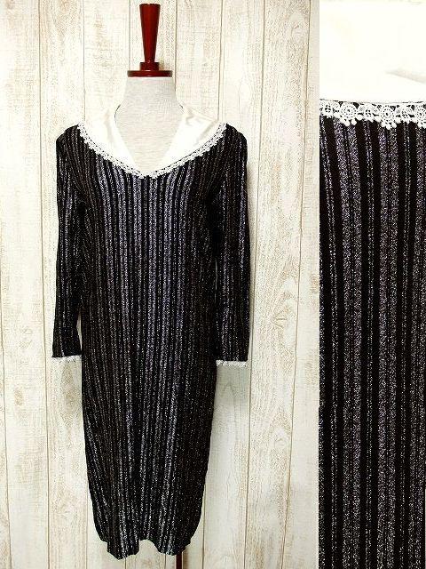 画像1: ヨーロッパ古着 ストライプ柄×silverラメ!!アンティークレース装飾襟&袖先が可愛い♪さらっと着こなしてお洒落な大人ヴィンテージドレス (1)