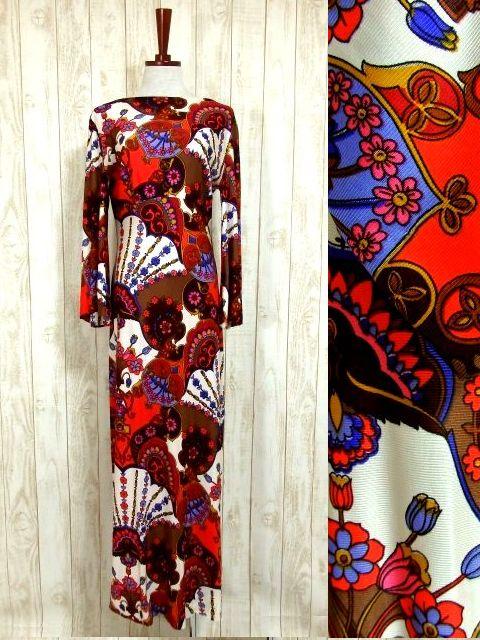 画像1: 70年代 サイケ 花柄 個性的 長袖 パーティー 衣装 クラシカル ヨーロッパ古着 ヴィンテージマキシ丈ドレス 【4263】  (1)