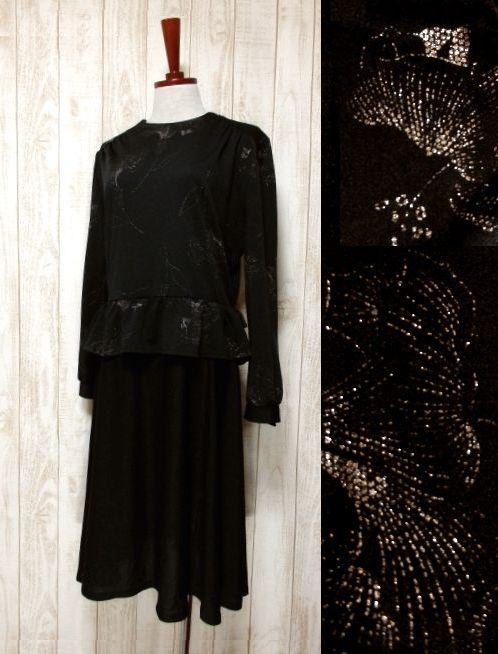 画像1: イギリス製 花柄 ウエストフリル切り替えし ブラック 長袖 レトロ 上品 ヨーロッパ古着 ヴィンテージドレス 【5181】 (1)