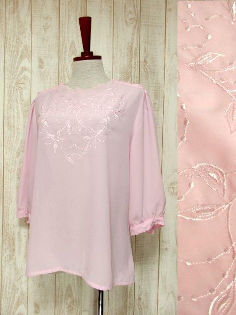 画像1: ヨーロッパ古着 ピンク 上品で女性らしい 綺麗なリーフ刺繍 大人クラシカルガーリー シャツ ブラウス  レトロトップス【5463】 (1)