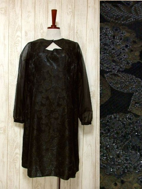 画像1: 花模様 リーフ模様 織り ブラック 長袖 レトロ クラシカル ヨーロッパ古着 ヴィンテージドレス 【5868】  (1)