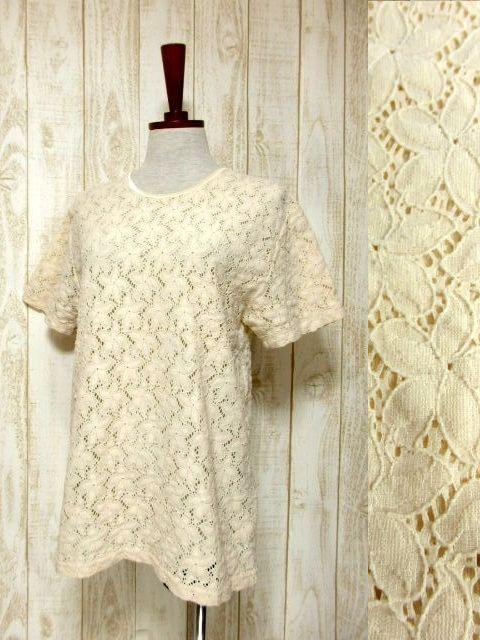 画像1: USA古着 透かし編みデザインが可愛い 明るめの生成りカラー シャツ ブラウス 大人ガーリー ヴィンテージトップス【5984】 (1)