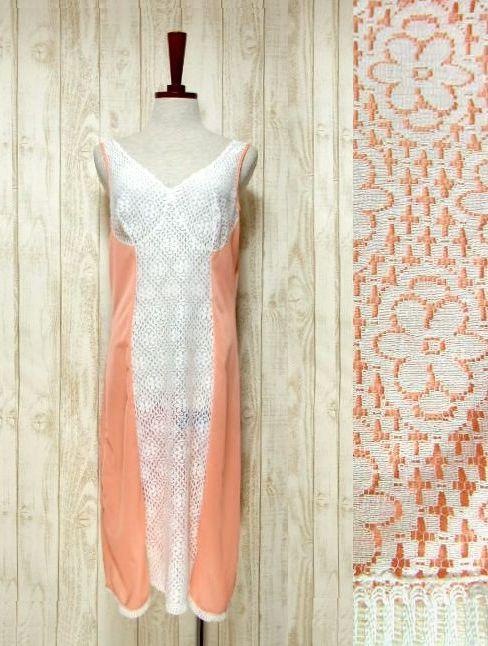 画像1: ヨーロッパ古着 重ね着にも便利で可愛い!!Flower lace切り替えしデザイン★ヨーロッパスリップドレス White×Salmon pink (1)