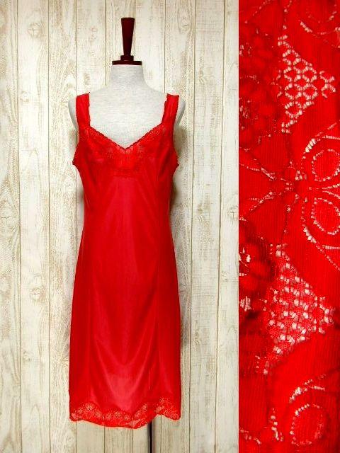 画像1: ヨーロッパ古着 重ね着にも便利で可愛い!!Flower lace装飾★ヨーロッパスリップドレス Red (1)