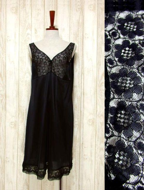 画像1: ヨーロッパ古着 重ね着にも便利で可愛い!!Flower lace×リボン装飾★ヨーロッパスリップドレス Black (1)