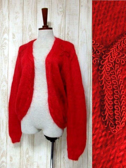 画像1: ☆ ヨーロッパ古着 暖か可愛らしい★ブレード装飾×モヘア素材!!大人フォークロアstyleにもおすすめ♪ ヴィンテージニットカーディガン Red ☆ (1)