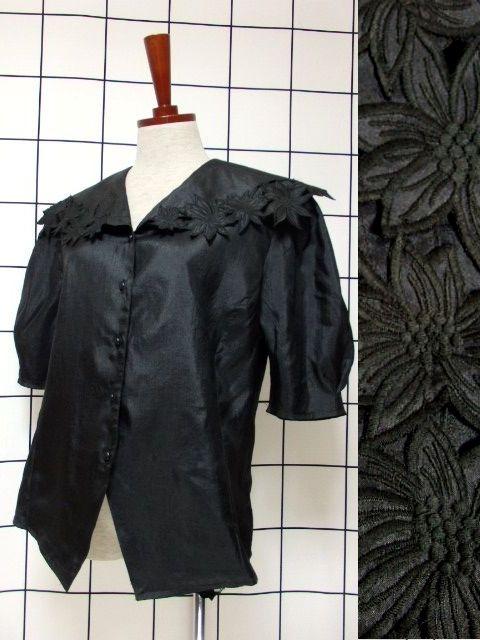 画像1: 大きな襟 カットワークデザイン ブラック パフスリーブクラシカル ディアンドル チロルブラウス ドイツ民族衣装 舞台 演奏会 フォークダンス オクトーバーフェスト 【6517】 (1)