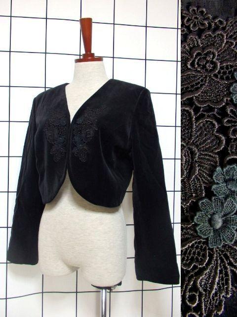 画像1: ヴィンテージジャケット お花刺繍レース ベロア 80's レトロ Black (1)