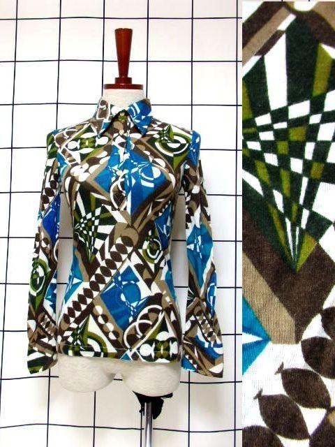 画像1: 幾何学模様 レトロモダン ヨーロッパ古着 長袖 シャツ ヴィンテージトップス 【6659】 (1)