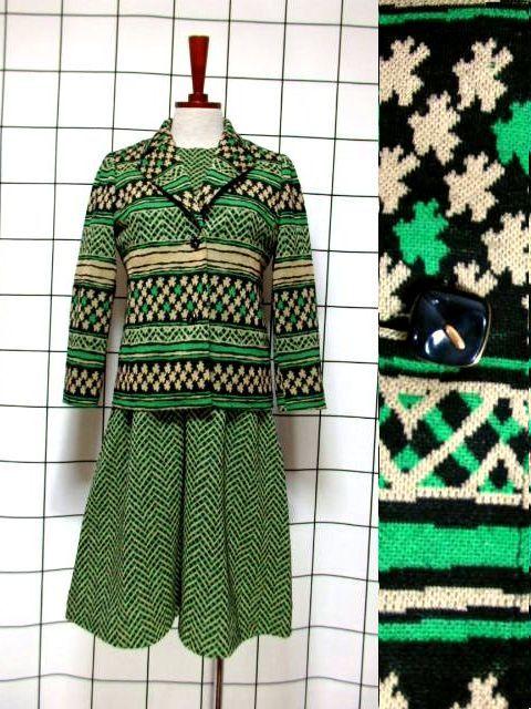 画像1: ジャケット&ワンピース 70年代 グリーン レトロセットアップ 昭和レトロ 国産古着 【6692】 (1)