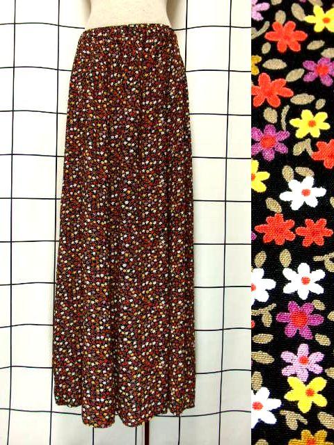 画像1: 小花柄 ロング ウエストゴム レトロ ヨーロッパ古着 ヴィンテージスカート【7222】 (1)