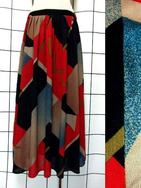 画像1: アート柄 マルチカラー レトロ ヨーロッパ古着 ヴィンテージスカート【7247】 (1)